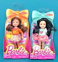 Barbie Little Sister Kelly Chelsea Friends Kayla Easter Target 2014 Doll... - $19.95