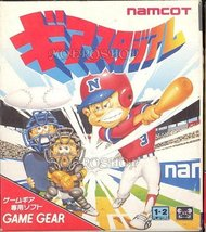 Namco Batter Up [Sega Game Gear] - $4.94