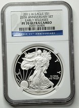 2011W Silver Eagle 25th Anniversary Set Proof NGC PF70 Lot  519-47