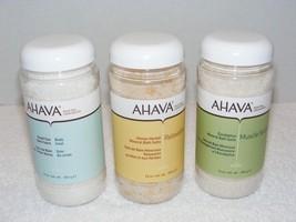 AHAVA 16 oz DEAD SEA MINERAL BATH SALTS LOT OF 3 EUC - $34.99