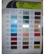 1988 GM Chevrolet and GMC Trucks DuPont Paint Chips - $12.25