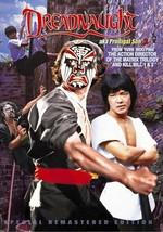 Dreadnaught / Yong Zhe Wu Ju / Prodigal Son 2 DVD - martial arts classic... - $23.50