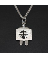 Silver Radiology Tech Xray Necklace  - $45.00
