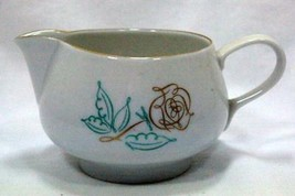 Rosenthal Spencer Rose #3104 Creamer - $13.85