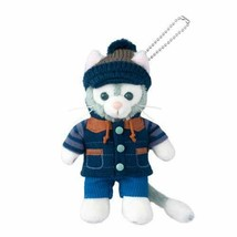 Gelatoni Stuffed Doll Bags Duffy's Christmas 2018 Tokyo DisneySea Limite... - $63.76