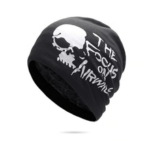 Warm Winter Skull Hats  Beanie Hat Hedging  Fluff Double Layer Fabric For Men - $16.84