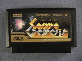 Cosmo Genesis / Star Voyager  (Nintendo Famicom FC NES, 1986) Japan Import - $4.54