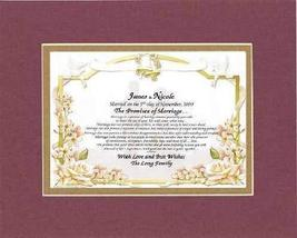 Personalized Touching and Heartfelt Poem for Wedding - The Promises of M... - $22.72