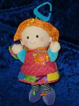 Lamaze Baby Doll Toy Stuffed Plush Soft Cloth Ring Link Clip Girl Rattle... - $19.79