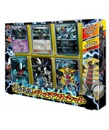 Pokemon Card Game BW plasma Orchestra Battle Gift Set - $72.05