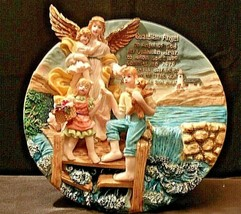 3D Guardian Angel (Plate)   AA20-2113 Vintage