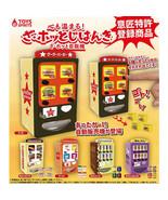Hot Food & Drinks Mini Vending Machine Collection Burger Ramen Oden Coffee - $18.99