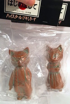 Y&G x One-Up Cats Brown image 2