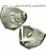 Ancient Greek Silver Celtic Drachm. VOLCAE TECTOSAGES Celts in Gaul. Coi... - $116.10