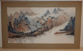 CHINESE SIGNED WATERCOLOR LANDSCAPE PAINTING - $299.00