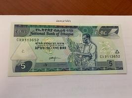 Ethiopia 5 birr uncirc. lot of 2 banknote 2015/7 - $10.00