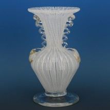 Vintage Murano Glass White Zanfirico  Footed Vase with Rigaree c.1950