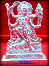 Godess Kali Made in Parad / Kali Maa in Mercury - 80 gm - $34.65