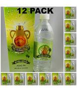 ZamZam Water from Mecca Makkah Zam Zam Water ماء زمزم USA Seller 1 TO 12... - $12.75+