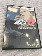 Japanese Video Initial Fourth Stage Project.D Round 2 - $13.50