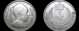 1952 Libyan 2 Piastres World Coin - Libya - $7.99
