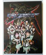 Gunparade March Box Set - Anime DVD 2 Disc Boxset (episodes 1-12) - $15.96