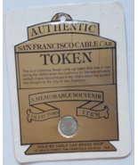 Authentic San Francisco Cable Car Token Souvenir Collectors Item - $19.95