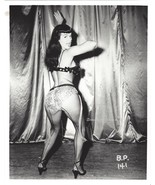 BETTIE PAGE BETTY PAIGE Shakes it Up 8x10 Photo BP 141 - $7.91