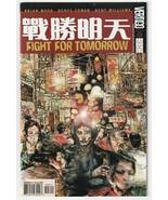 Fight For Tomorrow #3 January 2003 Vertigo DC - $1.58