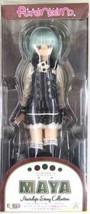 Azone Maya Sahras a la mode Nostalgic Story Collection Doll 2013 Limited... - $242.88