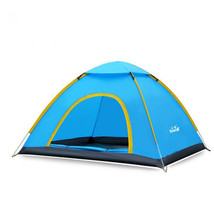 Hewolf Ultralight 2 Person Quick Open tent Waterproof Fully Automatic Tent - $53.96