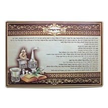 Judaica Havdala Blessings Order Reinforced Glass Tray Sephardi Mizrahi Israel  image 2