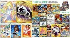 *There Pokemon card game ☆ ☆ Oripa Jeezy end launch bonus, last one Prize - $19.54