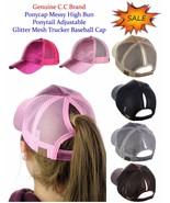 C.C Ponycap Messy High Bun Ponytail Adjustable Glitter Mesh Baseball CC ... - $13.45+