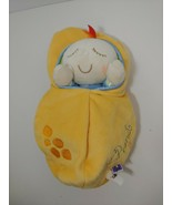 Manhattan Toy Company Snuggle Pod Lil' Peanut First Baby Doll blue boy Pod Flaw  - $5.93