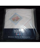 VINTAGE 1997 HONORS BABY HOODED TOWEL & WASHCLOTH PINK LAMB SHEEP NEW IN... - $42.08