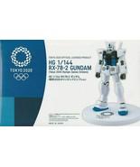 2020 Tokyo Olimpic Japan HG 1/144 RX-78-2 Gundam Blue Ver. - $49.50