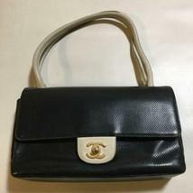 Auth CHANEL Matelasse Vintage Shoulder Bag Leather Black Beige Quilted B0111 - $899.91