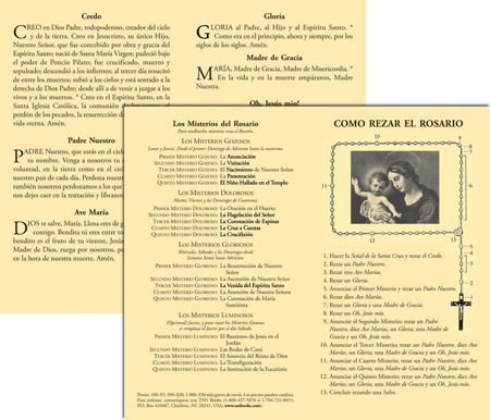 Cómo rezar el Rosario: Spanish Leaflet (Pack of 100) by Anonymous