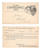 1884 UX5 New York NY Duplex Ellipse Station D Cancel New Home Sewing Mac... - $9.95