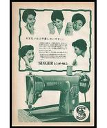 Singer Sewing Machine Japanese Ad Amazed Happy Women 1958 Photo AD - $14.99