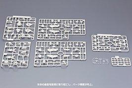 Kotobukiya Frame (completed). Q Off White Q 1/100 Scale Plastic Model - $30.00