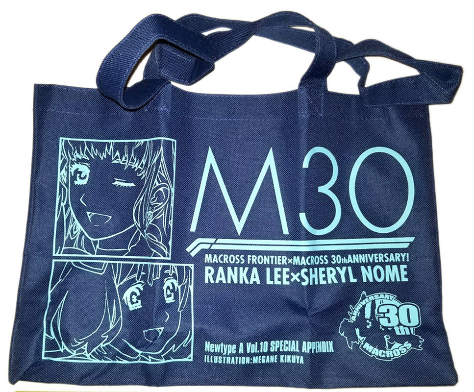 Macross Frontier 30th Anniversary Tote Bag * Anime * Newtype A Vol. 10