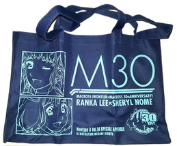 Macross Frontier 30th Anniversary Tote Bag * Anime * Newtype A Vol. 10 - $14.88