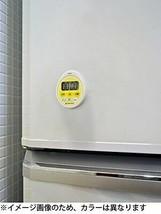 dretec drip-proof timer,set up 99 minutes 50 seconds blue T-543BL - $32.92