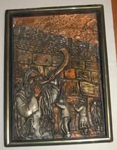 Judaica Israel Copper Resin Relief Plaque Artwork Jerusalem Kotel Shofar Vintage image 6
