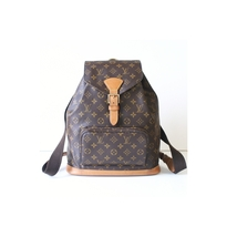 c521ad1f575b Louis Vuitton Monogram Montsouris GM Backpack Vintage Authentic -  1