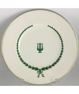Minton Lyre S107 Luncheon plate - $18.00