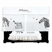 Upright Piano Dust Cover Embroidery Zebra Pattern White Protection Cover