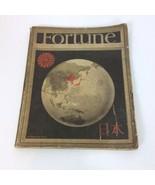 Fortune Magazine September 1936 Japan's Rising Sun Industry Commerce Vol... - $46.74